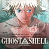 GHOST IN THE SHELL (ORIGINAL SOUNDTRACK)