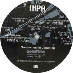 SOMEWHERE IN JAPAN EP