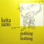 NOTHING FOR NOTHING (中古盤)