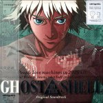 GHOST IN THE SHELL / 攻殻機動隊 (ORIGINAL SOUNDTRACK) LIMITED EDITION