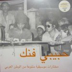 AN ECLECTIC SELECTION OF MUSIC FROM THE ARAB