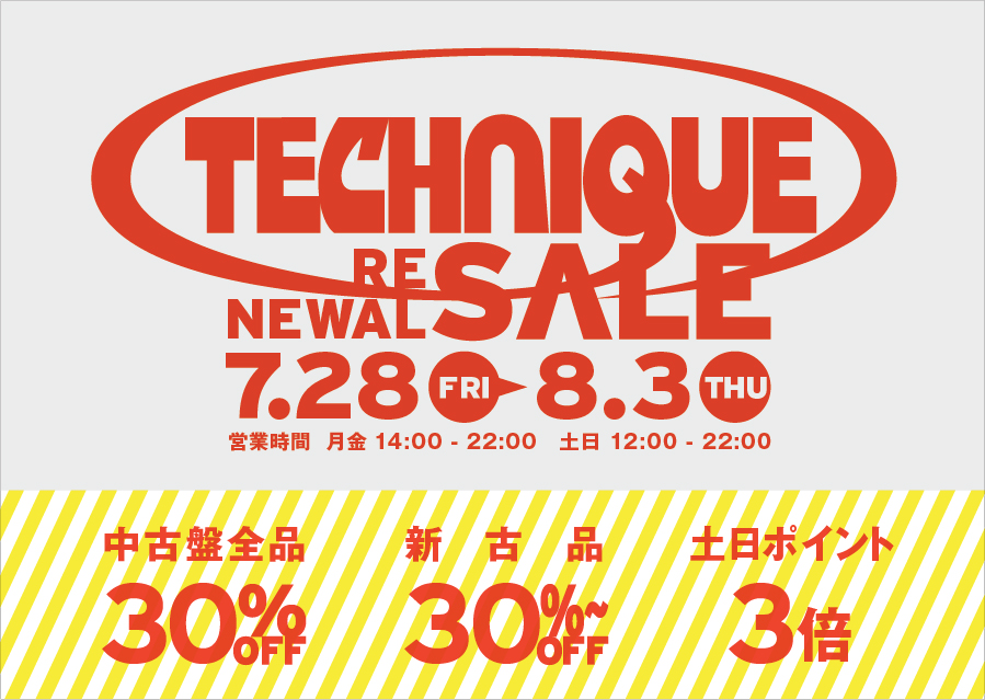 Technique_SALE_170629-2