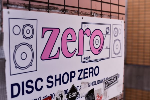 FAREWELL DISC SHOP ZERO_200415_0013