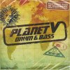 PLANET V: DRUM & BASS VOL 1 MIXED BY BRYAN GEE
