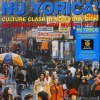 NU YORICA! CULTURE CLASH IN NEW YORK CITY: EXPERIMENTS IN LATIN MUSIC 1970-77 RECORD B (20TH ANNIVERSARY EDITION)