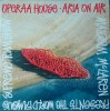 Operaa House • Aria On Air (中古盤)