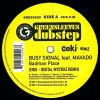 BADMAN PLACE (COKI DIGITAL MYSTIKZ REMIX) (中古盤)