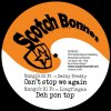 Bad From Riddim EP 3 (中古盤)