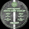 SOUTH EAST VICE EP  (中古盤)
