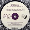 ALL ABOUT THE MUSIC EP (中古盤)