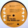 THE REMIX EP (中古盤)