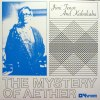 MYSTERY OF AETHER (中古盤)