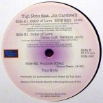 COLOR OF LOVE 2016 EDIT EP