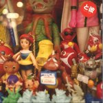 TOY TOY EP